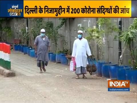 दिल्ली के निजामुद्दीन क्षेत्र के 200 लोग धार्मिक सभा के बाद कोरोनोवायरस के लक्षण दिखे