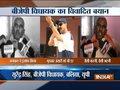 Gangster Munna Bajrangi's killing a divine justice: UP BJP MLA Surendra Singh