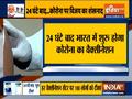 VIDEO: coronavirus vaccination countdown begins in India