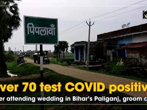 Over 70 test COVID positive after attending wedding in Bihar's Paliganj, groom dies