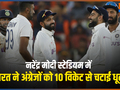 IND vs ENG 3rd Test: Axar, Ashwin orchestrate India's emphatic win in Ahmedabad
