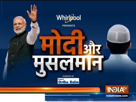मोदी और मुसलमान: मुंबई के भायखला की चुनावी लड़ाई में क्या एक बार फिर AIMIM वापसी कर पाएगी?