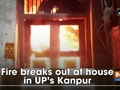 Fire breaks out at house in UP's Kanpur