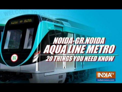 यूपी के सीएम योगी आदित्यनाथ कल करेंगे नोएडा मेट्रो एक्वा लाइन का उद्घाटन