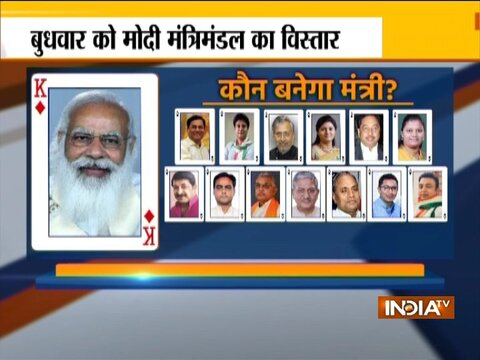 PM Modi cabinet expansion likely this week, Scindia, Sarbananda Sonowal may be inducted as ministers