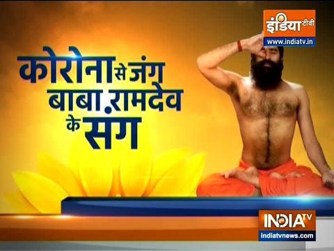 स्वामी रामदेव ने तनाव और बीमारियों से छुटकारा पाने के लिए प्राणायाम और सफलता मंत्र को साझा किया