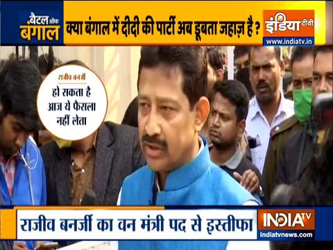 ममता बनर्जी को बड़ा झटका, TMC से नाता तोड़ने के बाद भाजपा का दामन थामेंगे राजीव बनर्जी