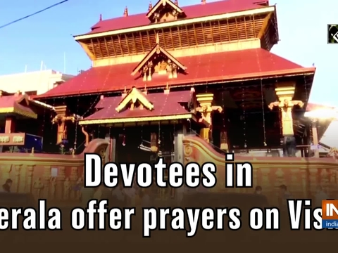 Devotees in Kerala offer prayers on Vishu
