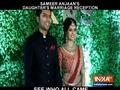 Amitabh Bachchan, Anil Kapoor, Anu Malik grace Sameer Anjaan's daughter wedding reception