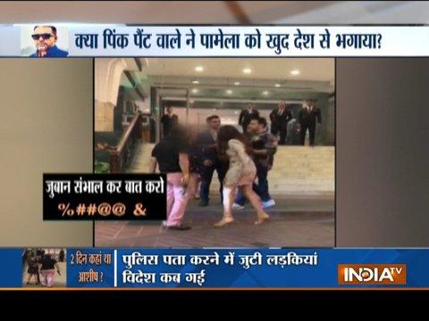 आशीष पांडे की एक दिन की पुलिस रिमांड आज हो रही है खत्म, थोड़ी देर में अदालत में पेशी