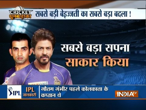 Virat Kohli, Yuzvendra Chahal and Brendon McCullam dance to 'Ek do teen' ahead of IPL 2018