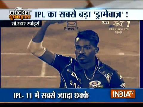 IPL 2018: Lack of discipline costing 'talented' Hardik Pandya