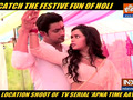 Know what is the relationship between Rani and Veer in the TV serial 'Apna Time Aayega'