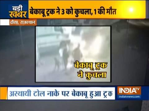 राजस्थान के दौसा में तेज रफ्तार ट्रक ने दो को रौंदा, 1 की मौत