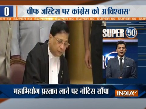 Super 50 : NonStop News | 20th April, 2018