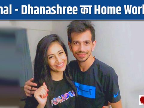 Yuzvendra Chahal shares workout video with wife Dhanashree