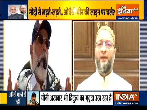 देखिये इंडिया टीवी का स्पेशल शो हकीकत क्या है | 5 जुलाई, 2020