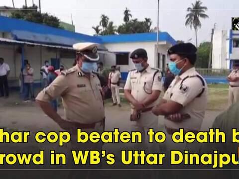 Bihar cop beaten to death by crowd in WB's Uttar Dinajpur