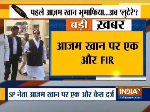 सपा नेता आज़म खान के खिलाफ दर्ज हुई एक और FIR