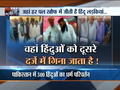 Over 500 Hindus forced to convert to Islam in Pakistan