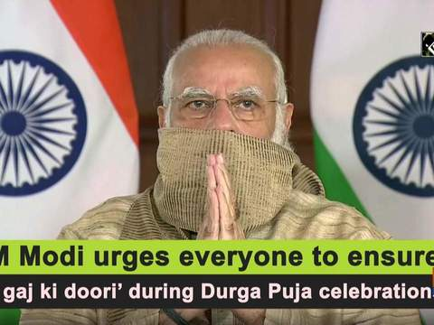 PM Modi urges everyone to ensure 'do gaj ki doori' during Durga Puja celebrations