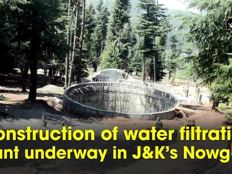 Construction of water filtration plant underway in JandK's Nowgam