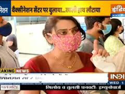 Watch ground report from Mumbai's Rajawadi vaccination centre