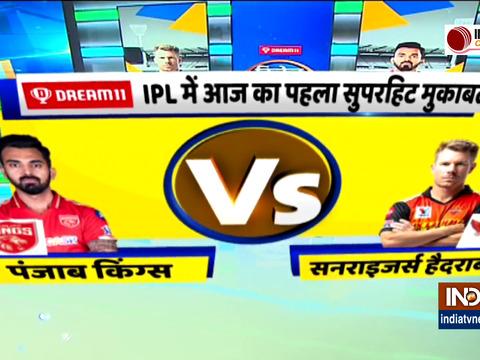 IPL 2021 : पंजाब किंग्स के खिलाफ सनराइजर्स हैदराबाद के सामने है हार के क्रम को तोड़ने की चुनौती