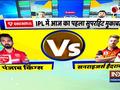 IPL 2021: Punjab Kings elect to bat; Williamson returns, Jadhav makes debut for SunRisers Hyderabad