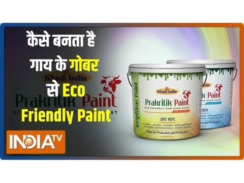 खादी इंडिया बना रहा गाय के गोबर से इको फ़्रेंडली पेंट, बदल सकता है देश के किसानों की दशा