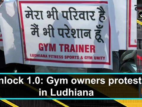 Unlock 1.0: Gym owners protest in Ludhiana