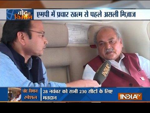 Exclusive: पूर्ण बहुमत से बनेगी बीजेपी सरकार: नरेंद्र सिंह तोमर