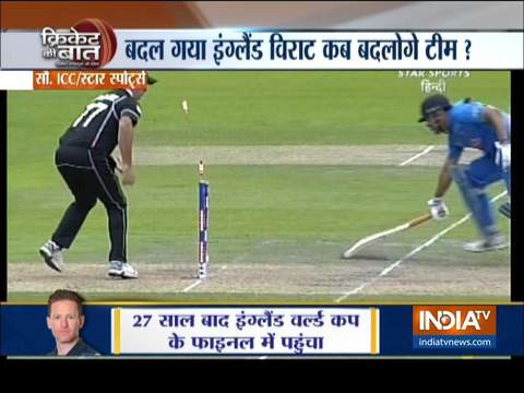 कैसे सेमीफाइनल से मिली हार से सीख सकता है भारत?