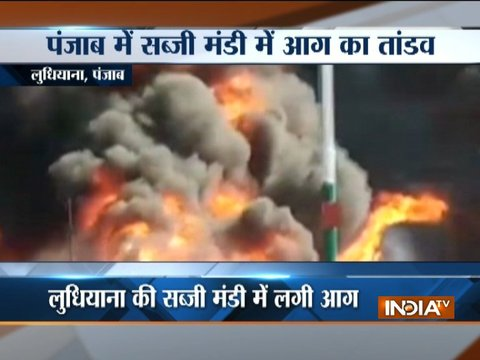 Punjab: Fire breaks out in Ludhiana's vegetable market