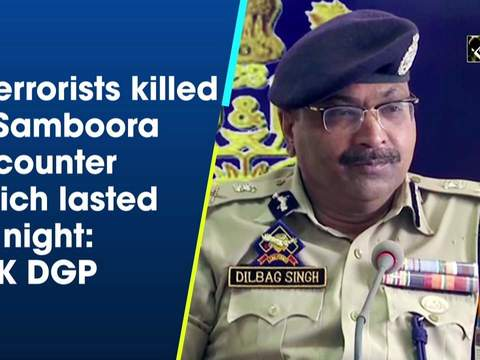 2 terrorists killed in Samboora encounter which lasted all night: JandK DGP