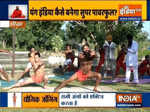 योग और आयुर्वेद से यंग इंडिया कैसे बनेगा सुपर पावरफुल, स्वामी रामदेव से जानिए