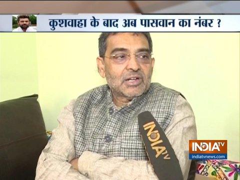 उपेंद्र कुशवाह ने 2019 में एनडीए के खिलाफ तीसरा मोर्चेा बनाने का दिया संकेत