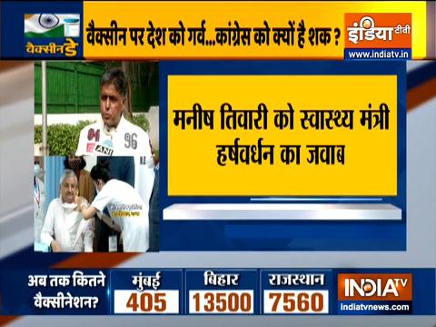 Congress MP Manish Tewari on vaccination drive