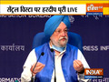 Union minister Hardeep Singh Puri addresses media on Centra Vista project