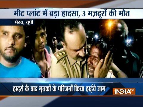 मेरठ के मीट प्लांट में बड़ा हादसा, गैस रिसाव के कारण 3 मजदूरों की मौत