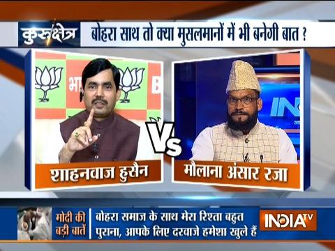 इंडिया टीवी कुरुक्षेत्र, 14 सितंबर: 2019 में मुसलमान करेंगे मोदी का इस्तकबाल?