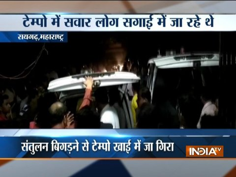 Maharashtra: 4 killed, 16 injured as tempo falls into gorge in Raigarh