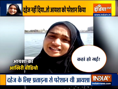AIMIM Chief Asaduddin Owaisi reacts strongly to the death of Ayesha