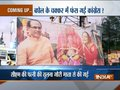 Poster of Shivraj Singh Chouhan being compared to Lord Shiva irks controversy