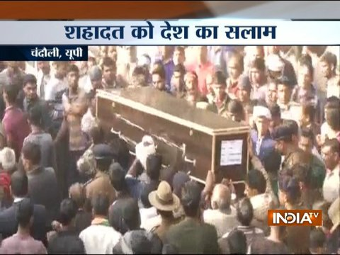 Uttar Pradesh: Last Rites of martyr Chandan Rai performed in Chandauli