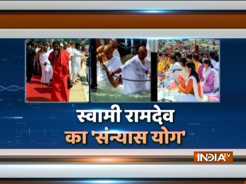 Yoga guru Swami Ramdev gives 'deeksha' to ascetics in Haridwar