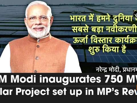 PM Modi inaugurates 750 MW Solar Project set up in MP's Rewa