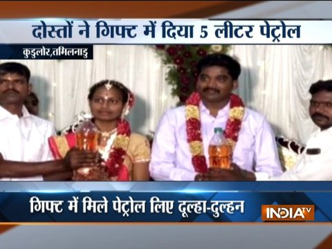 तमिलनाडु में एक शादी में दूल्हा-दुल्हन को गिफ्ट में मिला पेट्रोल