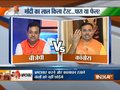 IndiaTV debate show, August 15 : Narendra Modi Speech on 15th Aug Independence Day