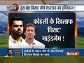 Virat Kohli will find it tough against James Anderson in England: Glenn McGrath